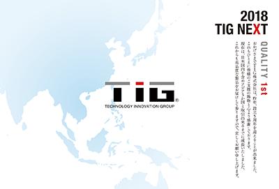 TIG年賀状2018